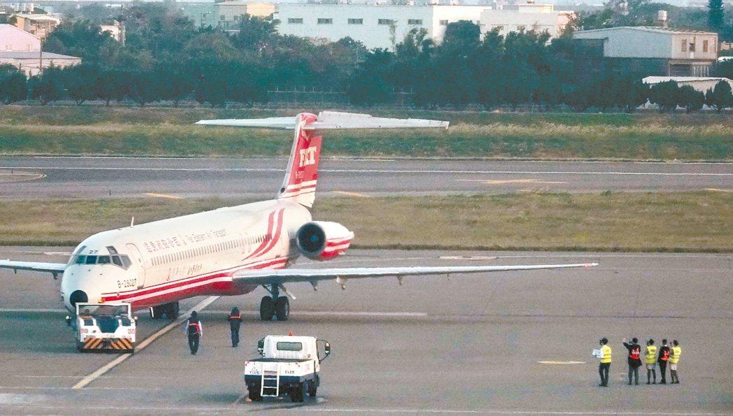 遠航昨天臨時宣布暫停營業,桃園機場飛往合肥的FE-127航班可能是最後一個從台灣...