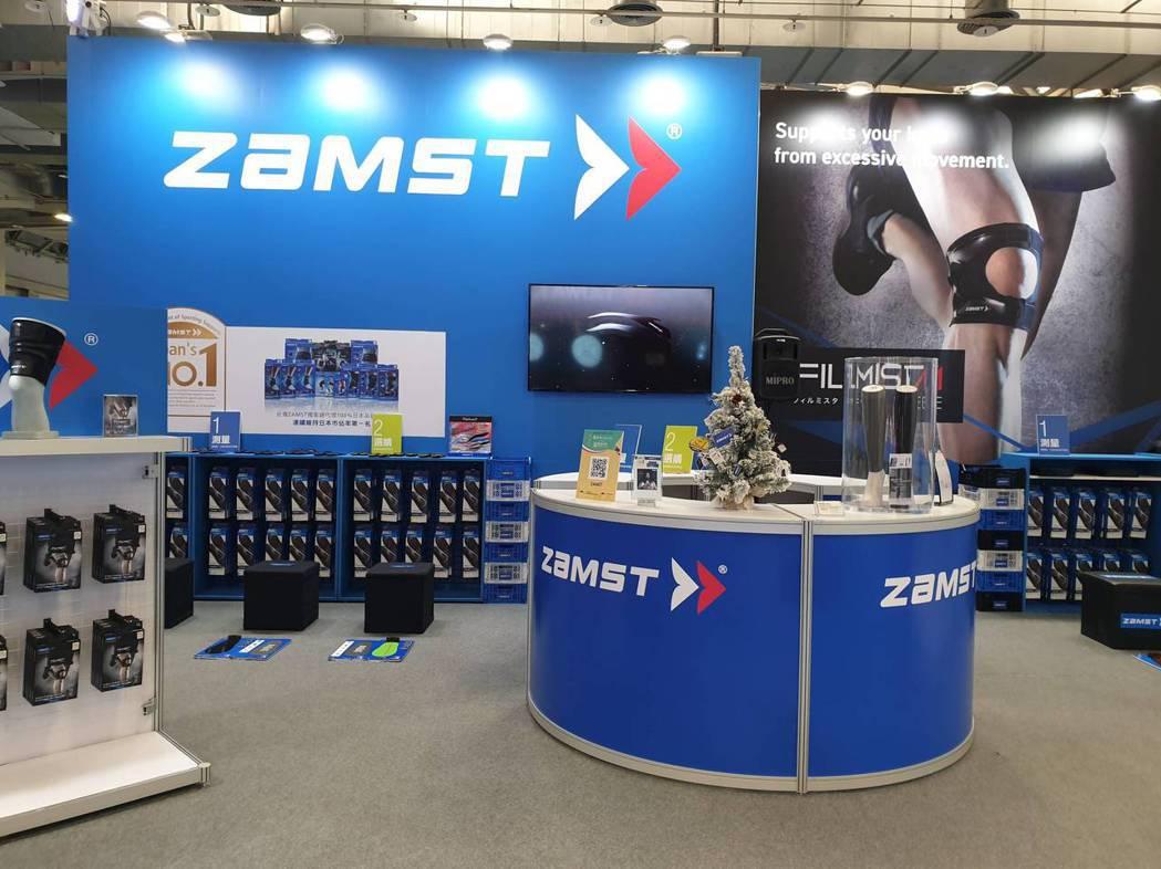 ZAMST於博覽會現場帶給跑者優質的產品。ZAMST/提供