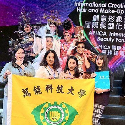 萬能科大妝品系顏國華老師(左二)指導並帶領選手參賽,成果豐碩,共計獲得3金、2銀...