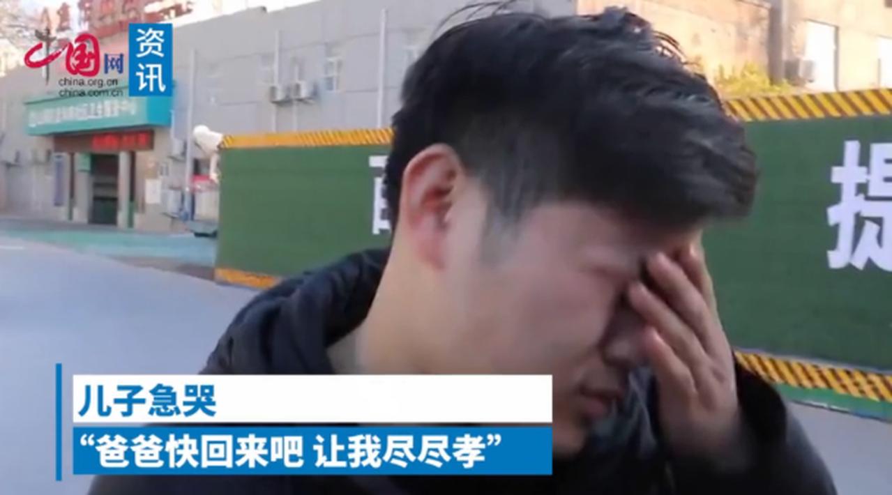 韋男的兒子哭求父親快回家。圖翻攝自中國網