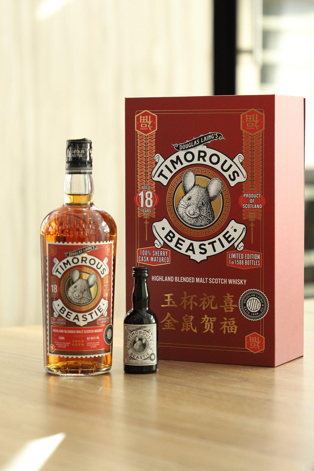 道格拉斯蘭恩推出亞洲限定黃金鼠禮盒。業者/提供
