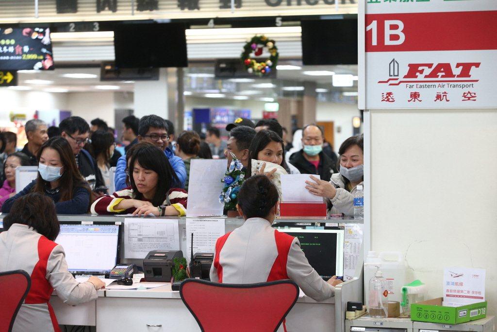 遠東航空傳停業,許多民眾到松山機場遠東航空櫃台登記退票。記者蘇健忠/攝影