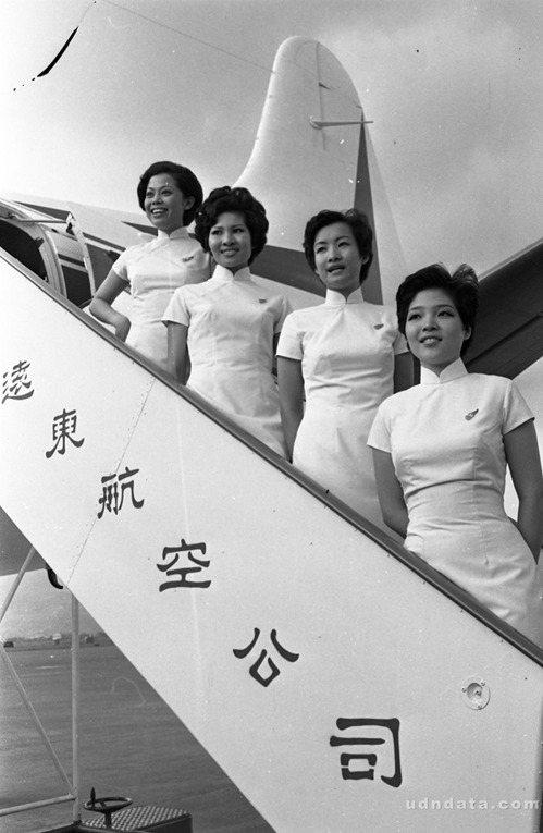 遠東航空公司新訓的空勤人員返國(日期:1970/7/12)聯合報資料照