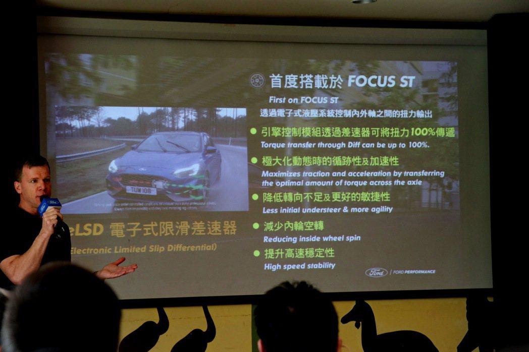 首次搭載在Focus ST的eLSD電子防滑差速器。 記者陳威任/攝影