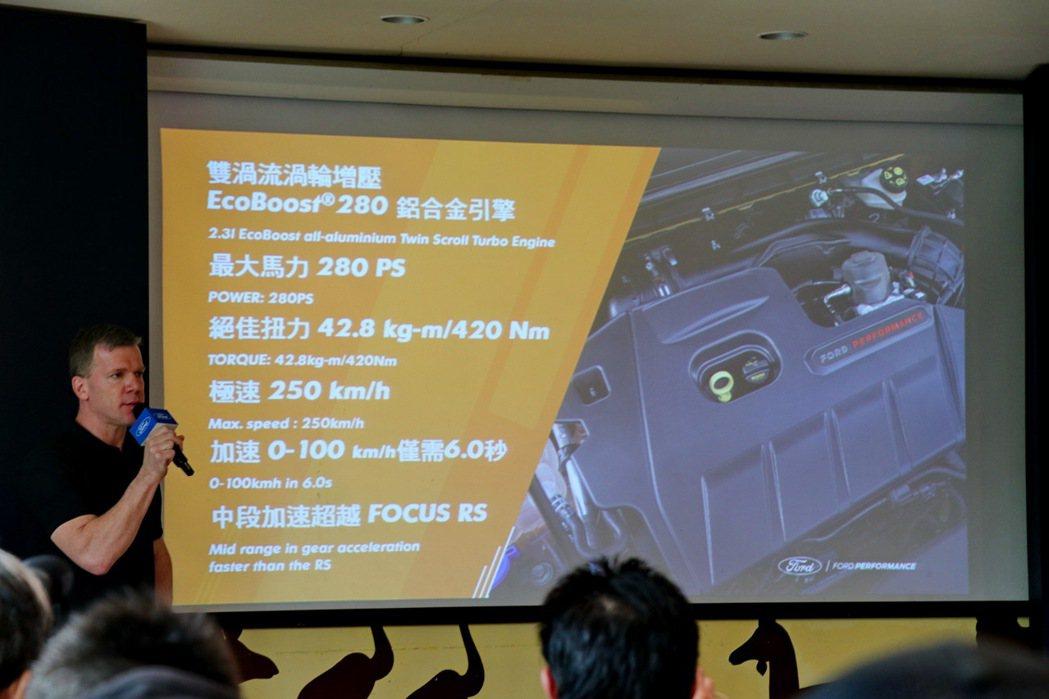 Focus ST車型這次搭載與Focus RS相同的2.3升EcoBoost四缸...