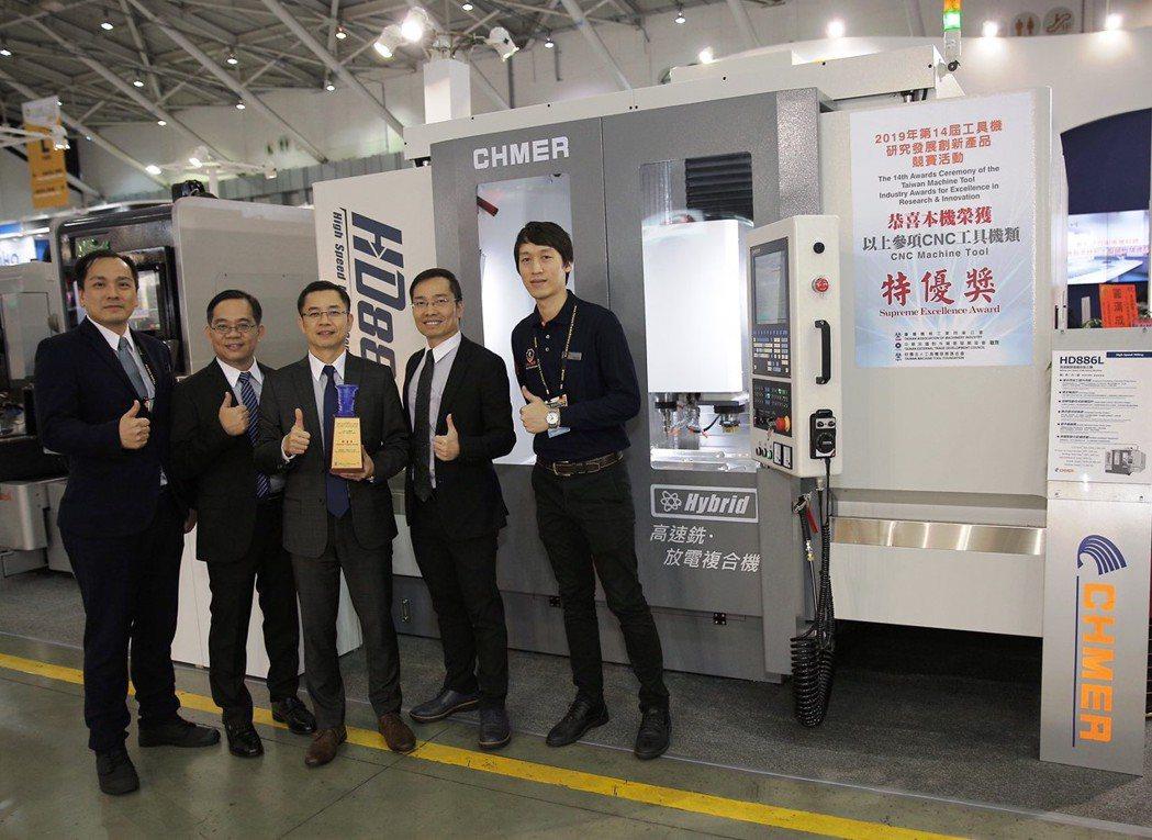 慶鴻機電「HD886L高速銑放電複合加工機」獲第14屆工具機「研究發展創新產品」...