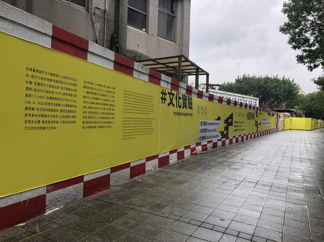 空總規畫案引爭議,圖為空總外圍牆。記者何定照/攝影