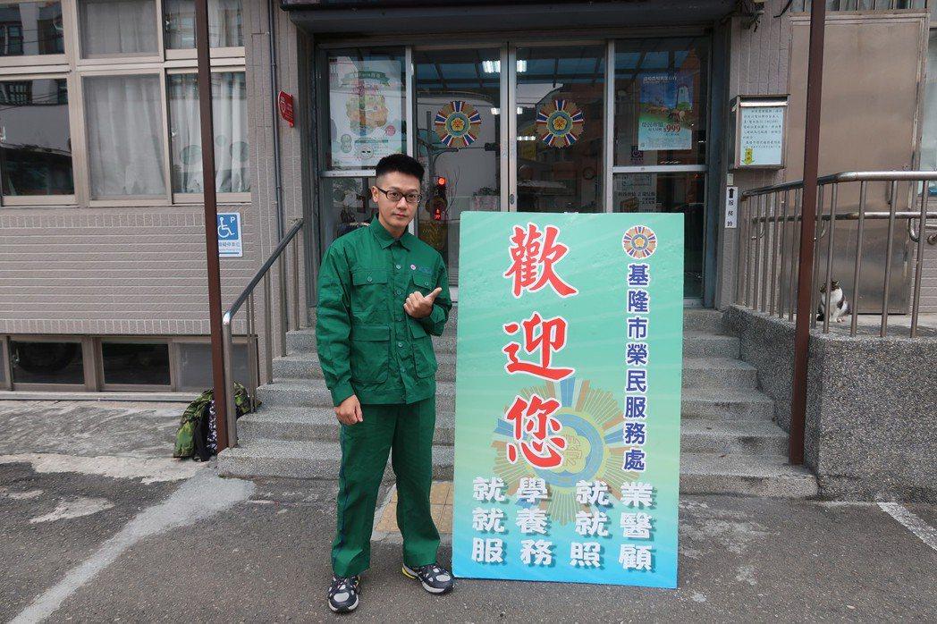 從軍不如預期,他退役後考取郵務士「綠衣鐵馬」新人生。圖/基隆市榮民服務處提供