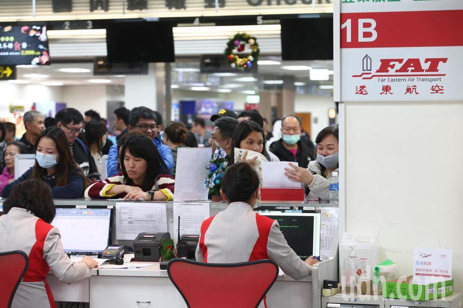 遠東航空驚傳停業,昨天許多民眾到松山機場遠東航空櫃台登記退票。記者蘇健忠/攝影