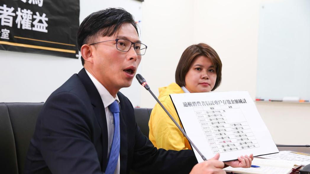 黃國昌上午針對遠航倒閉事件召開記者會。 報系資料照