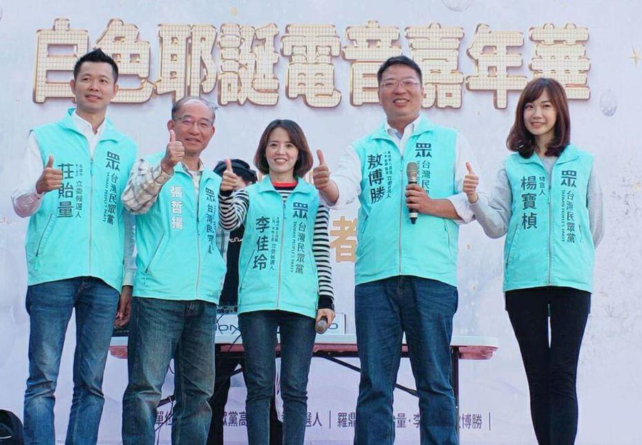 台灣民眾黨宣布12月22日要在高雄夢時代北側台糖物流園區,舉辦免費入場的「白色耶誕電音嘉年華」,撇開前一天的罷韓、挺韓大遊行,訴求歡樂氣氛。圖/台灣民眾黨提供