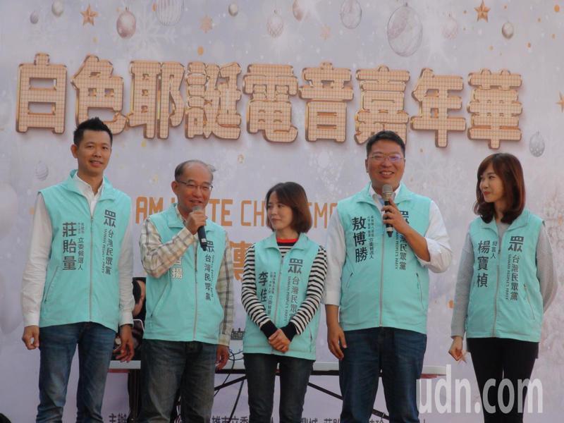 台灣民眾黨今天宣布22日在高雄辦電音派對,就是希望大家能快快樂樂過耶誕,拋開政治紛擾。 記者謝梅芬/攝影
