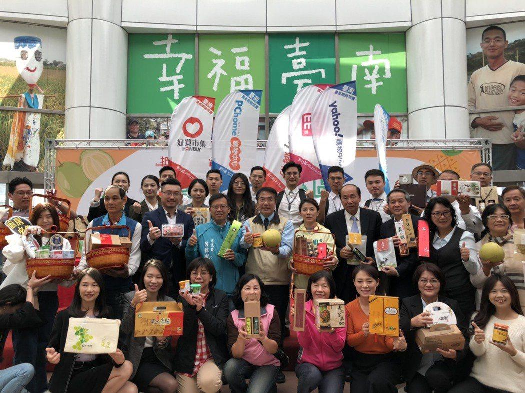 台南市農產品上七大電商通路銷售。圖/農業局提供