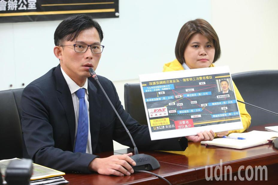 立法委員黃國昌(左)上午針對遠航倒閉事件召開記者會,黃國昌批評遠航在倒閉前夕還推機票促銷優惠訊息是典型的詐欺手法。記者葉信菉/攝影