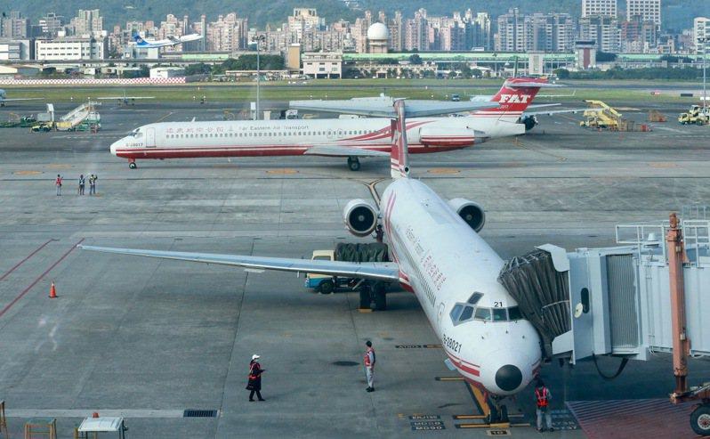 遠東航空公司自12月13日起停飛。記者黃義書/攝影