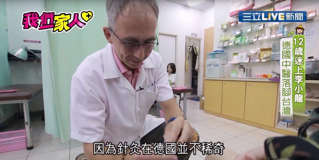 中醫師馬培德來自德國,認為台灣是研究中醫最好的地方。圖/三立提供
