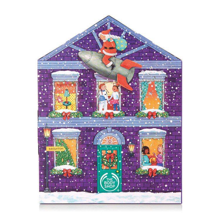 THE BODY SHOP彩虹小屋驚喜禮盒(紫),內含24件精選商品,售價3,8...