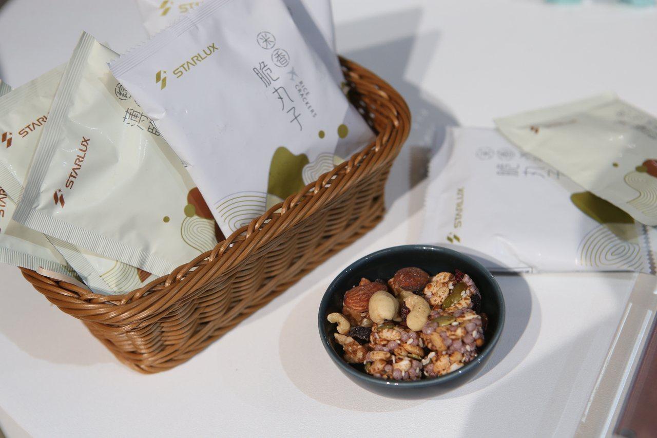機上的米果點心,選用安心契作的糙米、紫米、蔓越莓乾、南瓜子。記者陳睿中/攝影