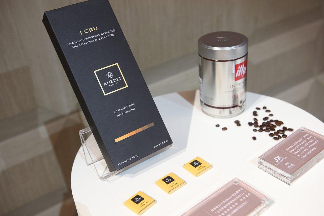 義大利AMEDEI巧克力擁有「巧克力界的勞斯萊斯」之美譽。記者陳睿中/攝影