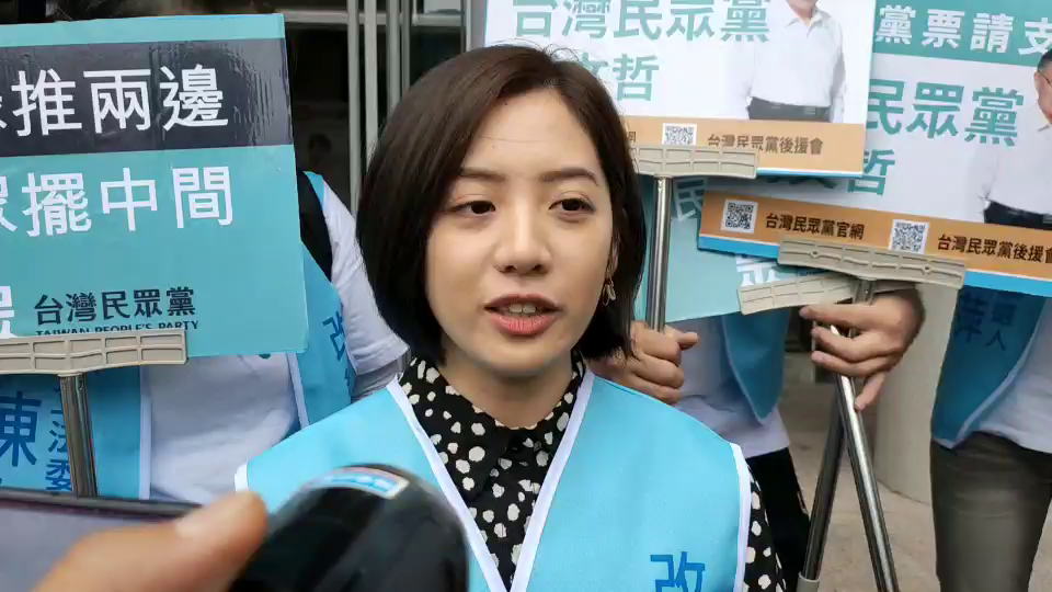 「學姐」黃瀞瑩。本報資料照片