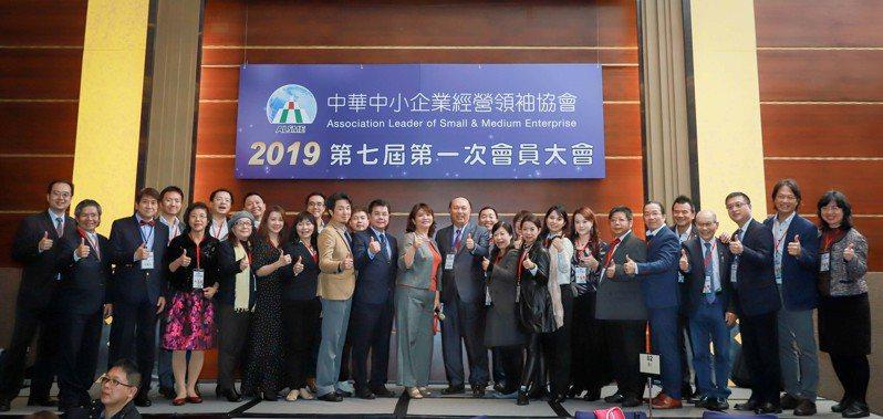 「中華中小企業經營領袖協會」第七屆理事長趙淑燕與新任理監事及與會貴賓合照