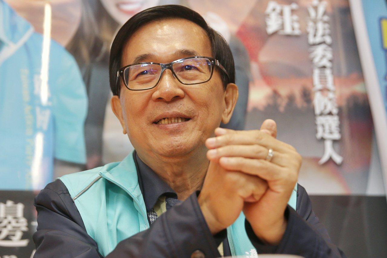 前總統陳水扁拜託支持者把政黨票投給一邊一國行動黨,一邊一國若可在立法院成立黨團,...