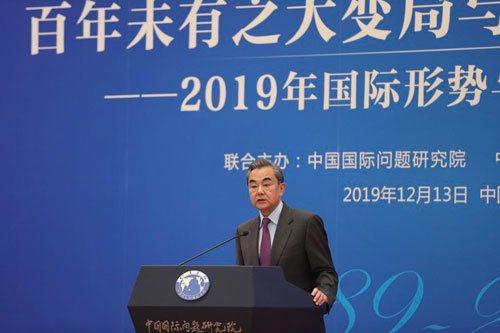 大陸外長王毅稱,中國明年外交工作六大任務為:全力服務國內發展、堅決維護國家利益、...