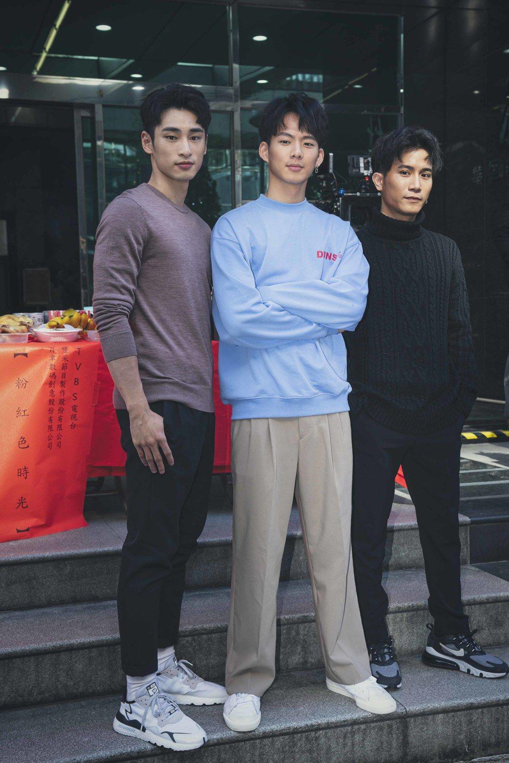 章廣辰(左起)、吳念軒、陳彥允演出「粉紅色時光」。圖/百聿數碼提供