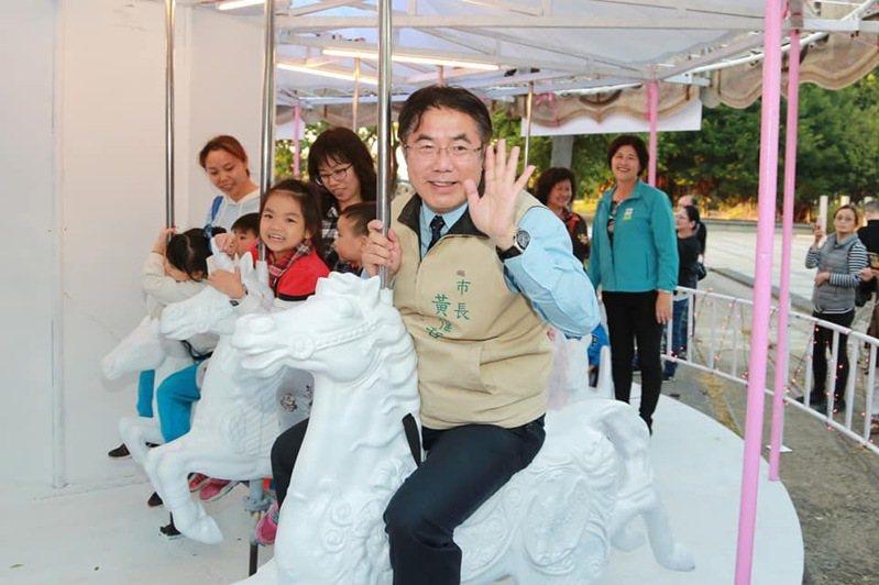 蕭壟文化園區化身兒童樂園,台南市長黃偉哲歡迎親子同樂。圖/市府提供