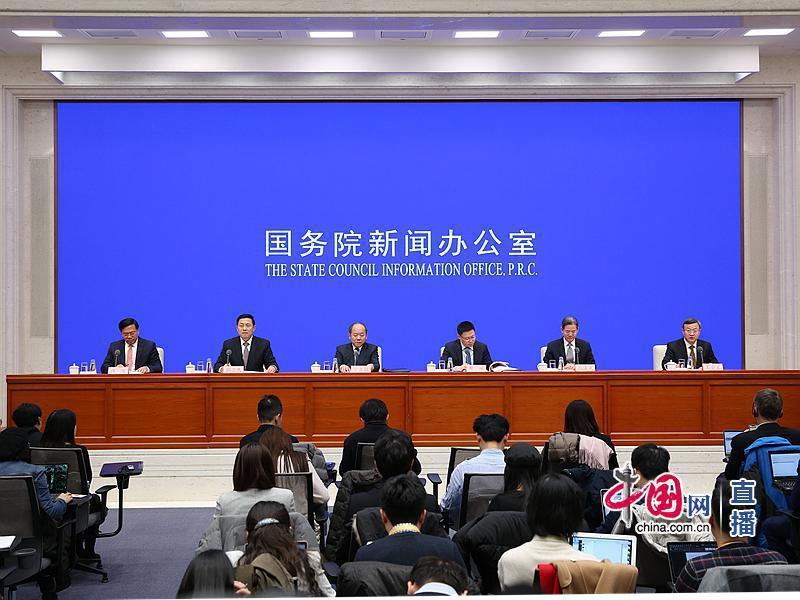 大陸13日深夜11點召開記者會說明中美貿易談判結果。(取自中國網)