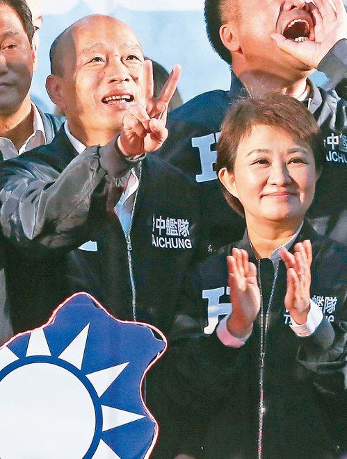 國民黨總統候選人韓國瑜(左)與台中市長盧秀燕(右),昨晚出席韓國瑜台中市競總成立...