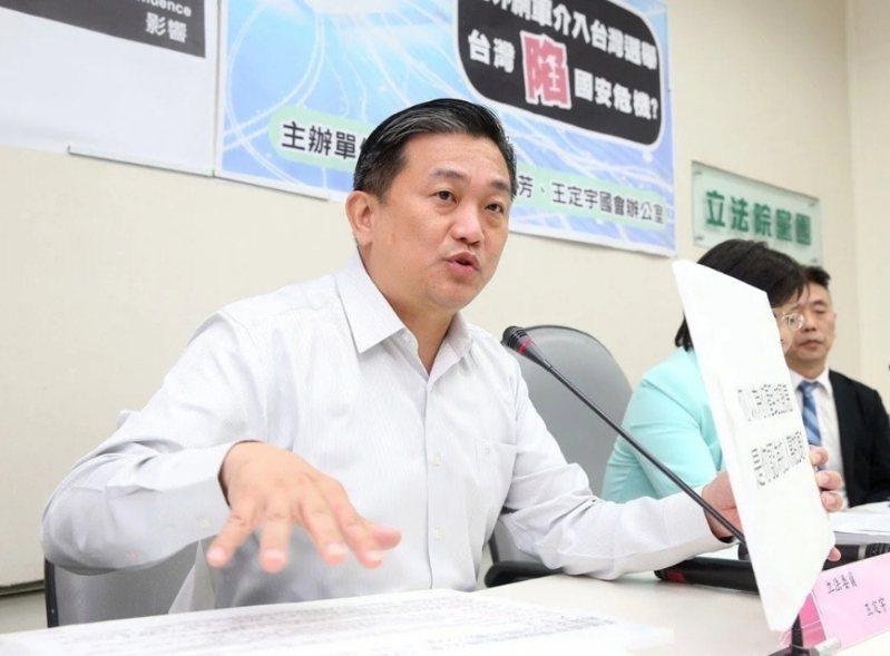 民進黨立委王定宇。 圖/聯合報系資料照片
