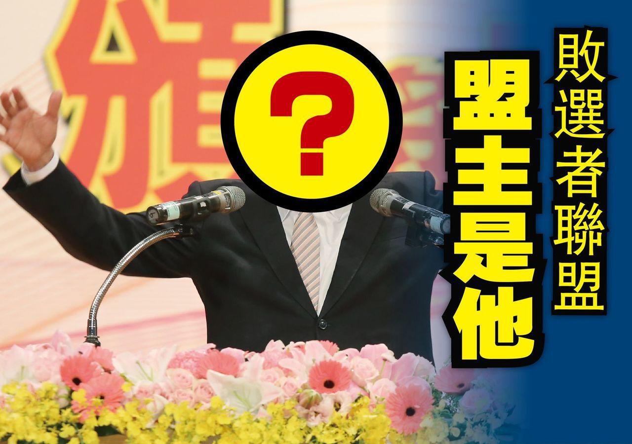 政壇人士戲稱,敗選者聯盟的盟主應該就是蘇貞昌。圖/聯合報系資料照片