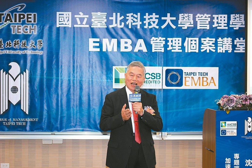 經濟部長沈榮津啟動北科大EMBA管理個案講堂,以「加速經濟、投資台灣」為題開講。...