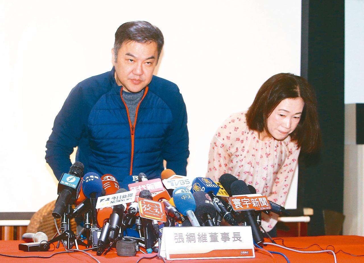 遠航董事長張綱維(左)昨天舉行記者會說明遠航是自己個人獨資的公司,自己沒有掏空遠...