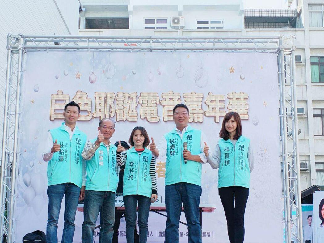 台灣民眾黨宣布12月22日要在高雄夢時代北側台糖物流園區,舉辦免費入場的「白色耶...