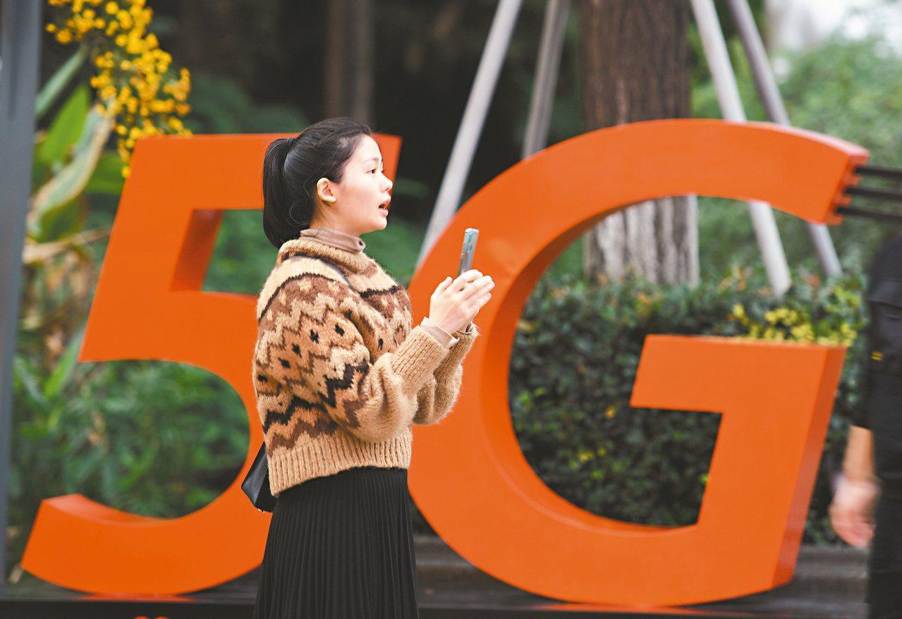 法人表示,受惠自動化、物聯網、自駕車、AI等產業蓬勃發展,5G通訊預期可創造龐大...