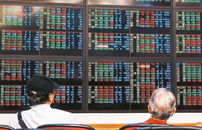 法人建議,蘋概股可以朝向下游族群或是低基期選股方向來布局。 圖/聯合報系資料照片