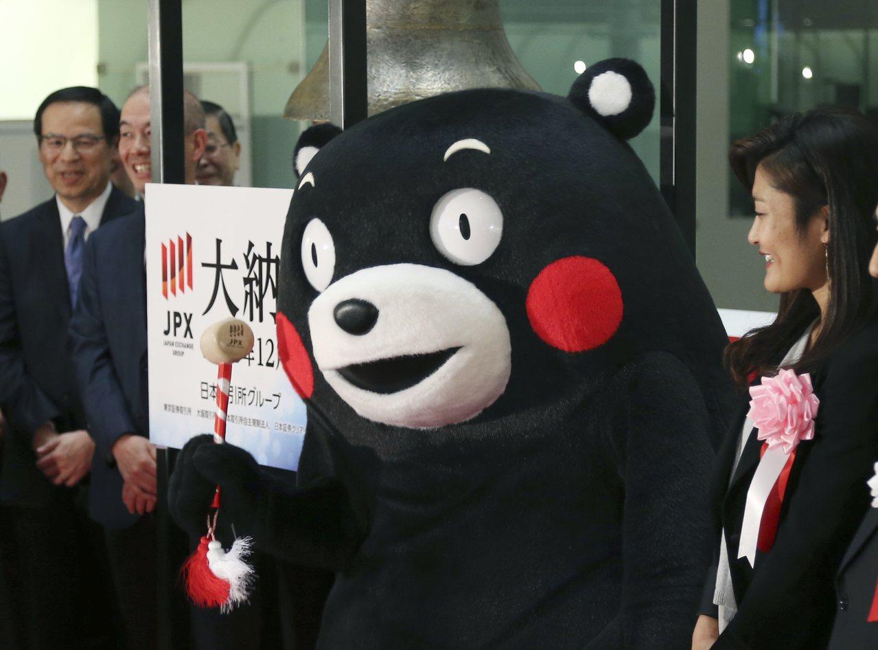 熊本熊要跑奧運聖火被拒。 美聯社