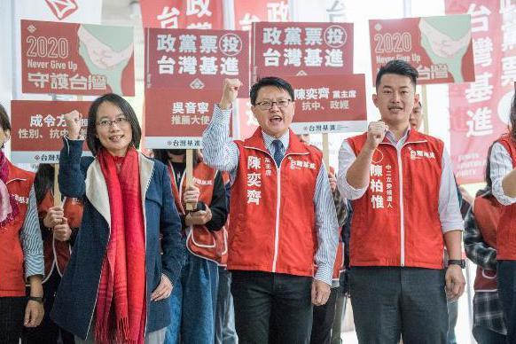 吳音寧挺台灣基進 喊「總統投蔡、政黨票支持台灣基進黨」