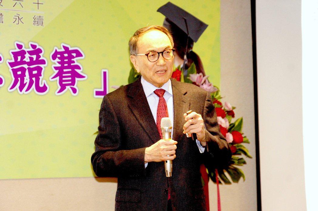 現任國立清華大學科技管理學院榮譽講座教授,同時也是民國56年中技社獎學金得主金聯...