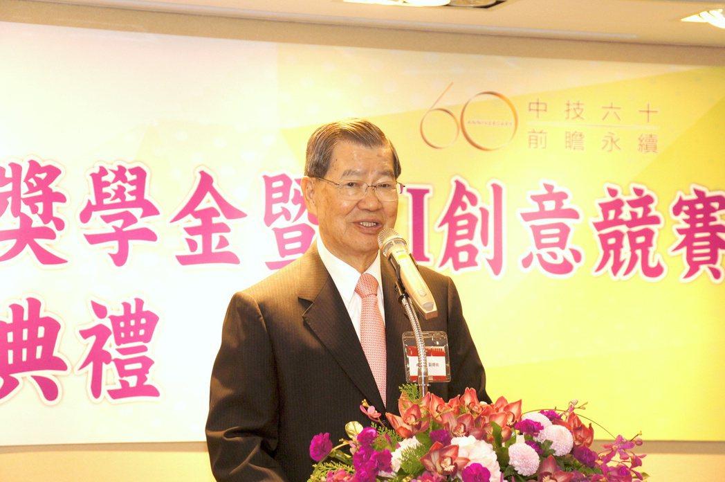 前副總統蕭萬長先生受邀致詞。劉美恩/攝影