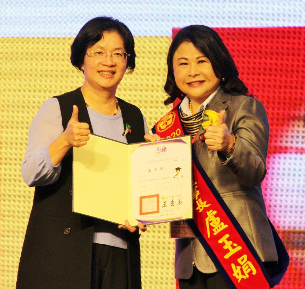 彰化縣長王惠美頒發當選證書給盧玉娟理事長。 戴辰/攝影