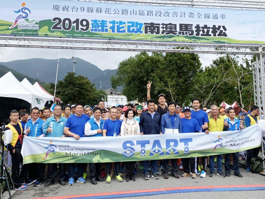 2019蘇花改南澳馬拉松今天開跑,選手把握機會。圖/宜蘭縣政府提供