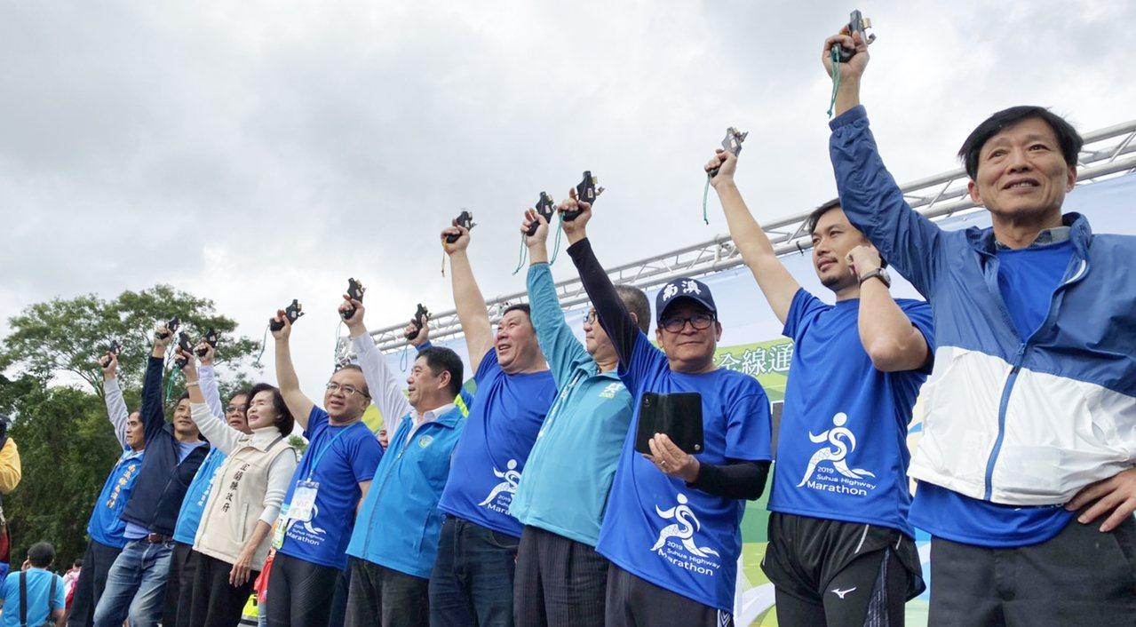 被形容是「一生一次歷史級賽事」的2019蘇花改南澳馬拉松今天鳴槍起跑。圖/宜蘭縣...