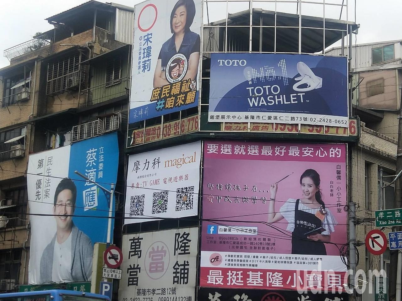 美女反毒大使搶選舉牆目光,網友:怎麼不是她選?記者游明煌/攝影