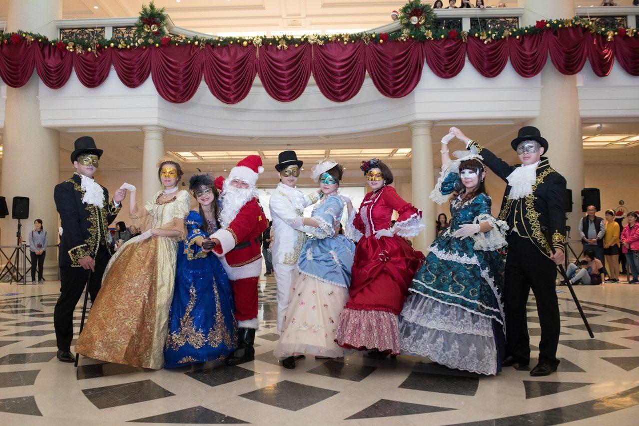 奇美博物館「全台最熱鬧的聖誕週末-化裝舞會」,今明兩天與下個周休登場。圖/館方提...