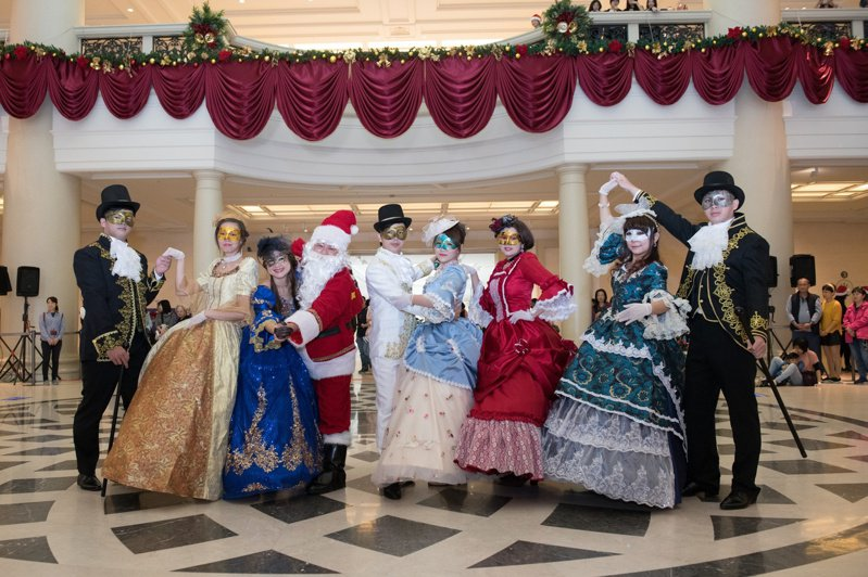 奇美博物館「全台最熱鬧的聖誕週末-化裝舞會」,今明兩天與下個周休登場。圖/館方提供
