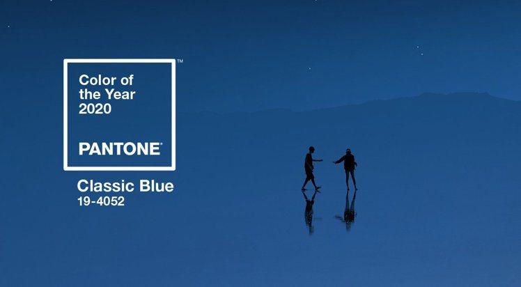 2020年PANTONE年度代表色「經典藍(Classic Blue)」。圖/摘...