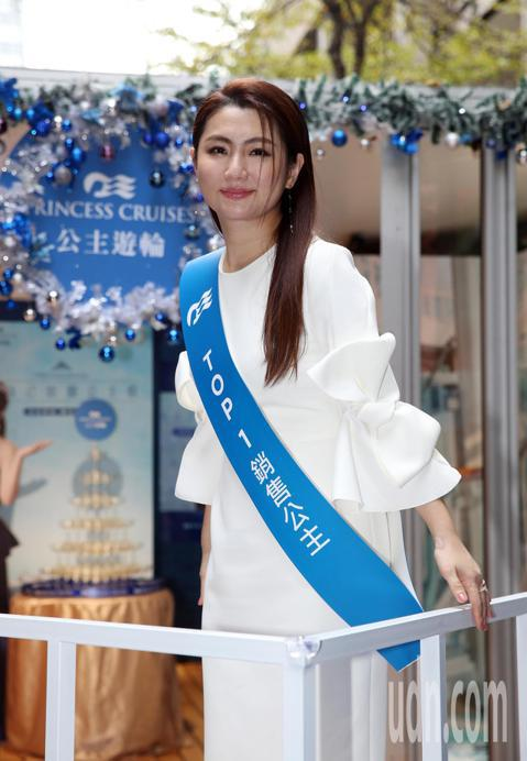 郵輪銷售公主Selina慶功開趴。